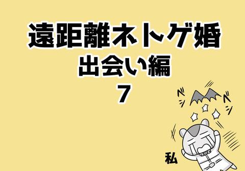 007.aikyacchi
