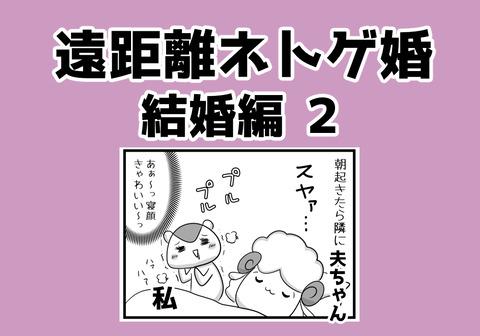 042.aikyacchi