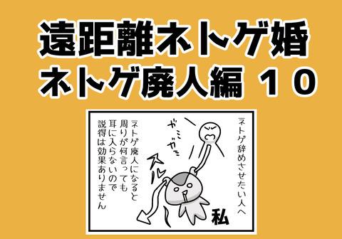 20(moto019.aikyacchi
