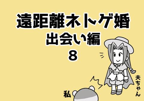 008.aikyacchi