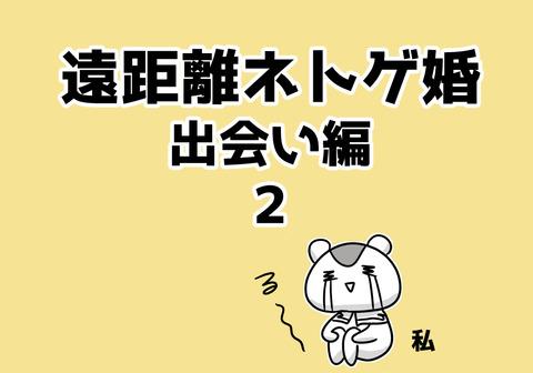 002.aikyacchi