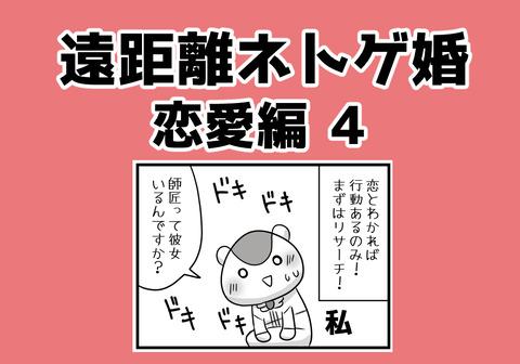 024.aikyacchi3