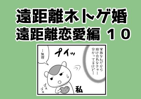 040.aikyacchi