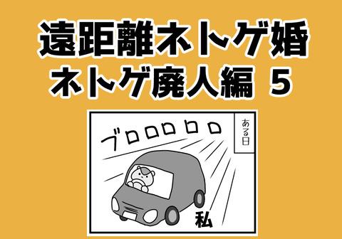 015.aikyacchi