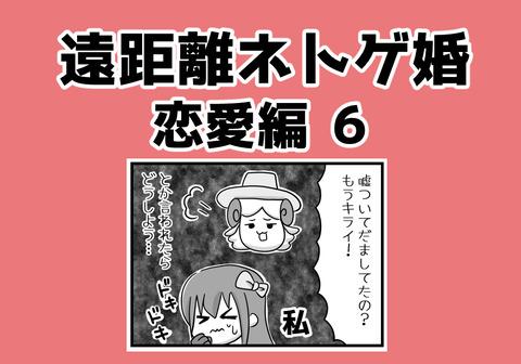 026.aikyacchi3