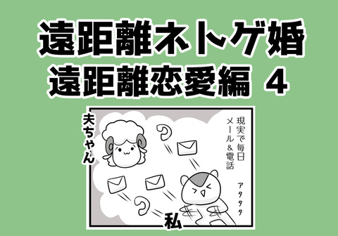 034.aikyacchi