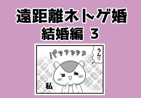 043.aikyacchi