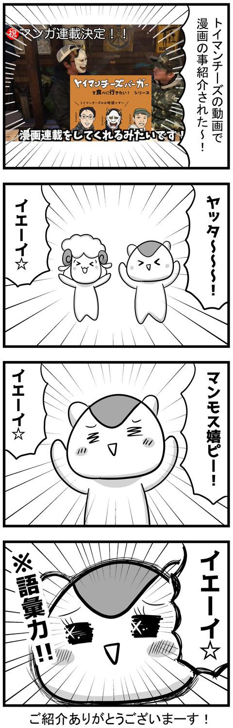 kokuchiuresii