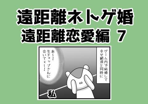 037.aikyacchi