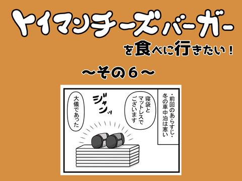 06.aikyacchi