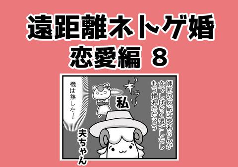 028.aikyacchi