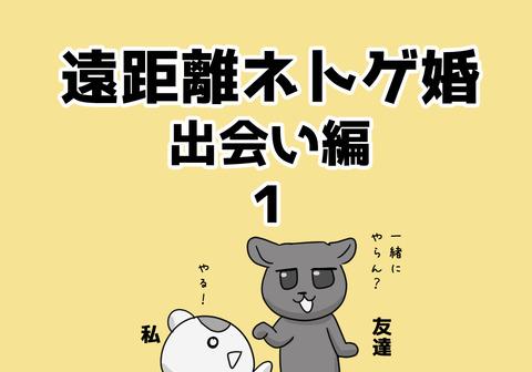 001.aikyacchi