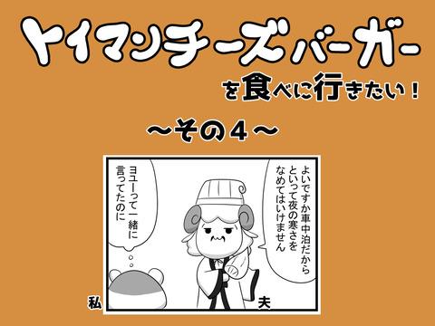 04.aikyacchi