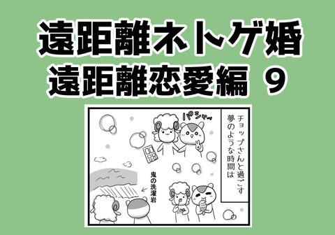 039.aikyacchi