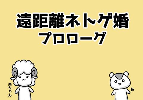 000.aikyacchi