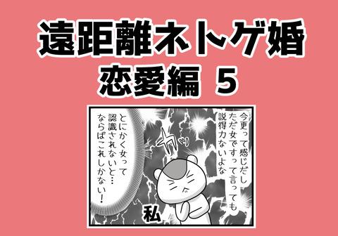 025.aikyacchi
