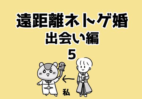 005.aikyacchi2