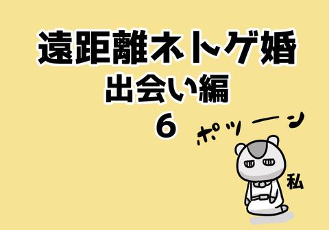 006.aikyacchi