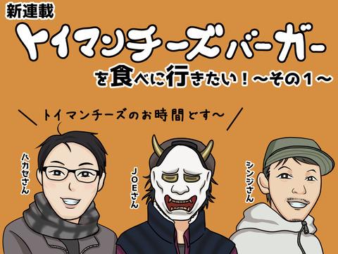 01.aikyacchi