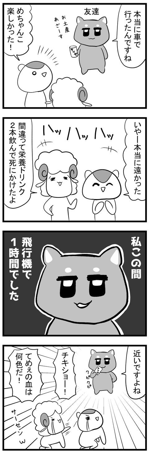 kyouto1h