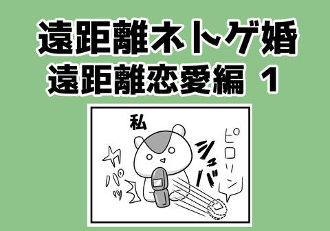 031.aikyacchi