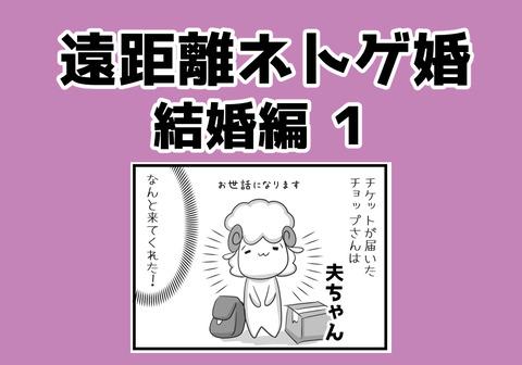 041.aikyacchi