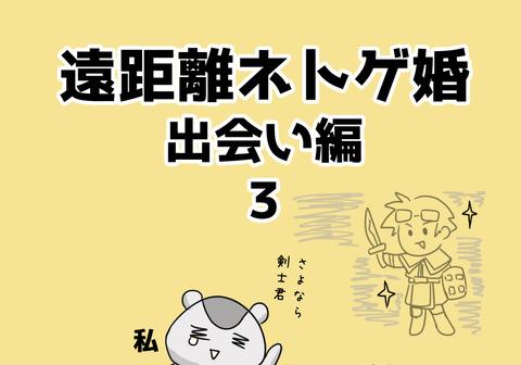 aikyacchi
