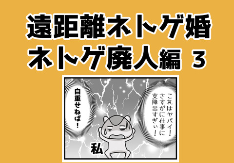 013.aikyacchi
