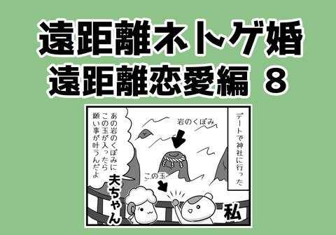 038.aikyacchi