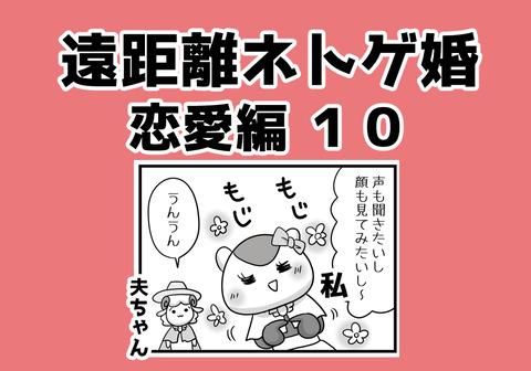 030.aikyacchi