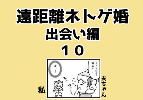 010.aikyacchi
