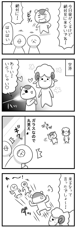 037omake