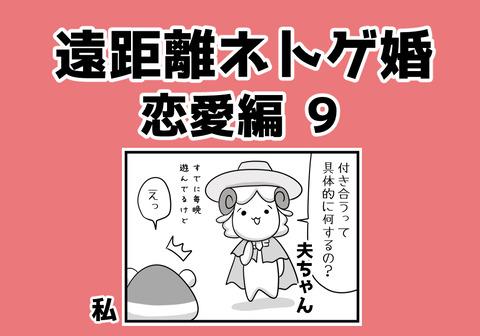 029.aikyacchi