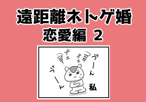 022.aikyacchi