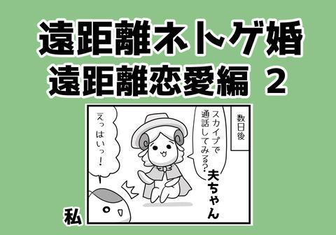 032.aikyacchi