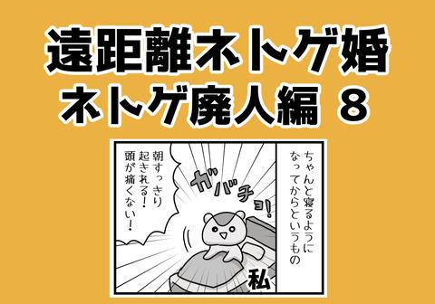 018.aikyacchi