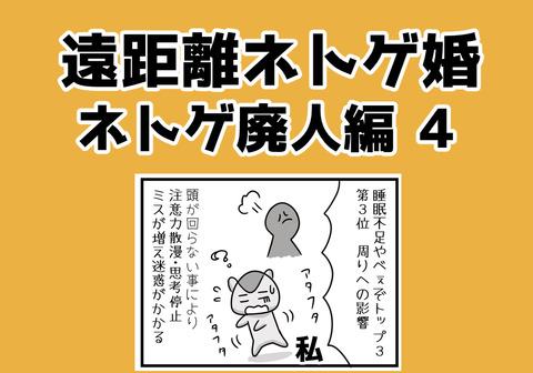 014.aikyacchi