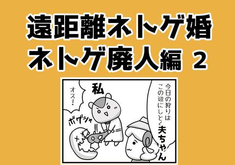012.aikyacchi