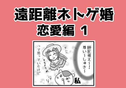 021.aikyacchi