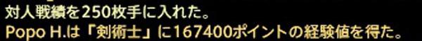 ffxiv_20170616_224903