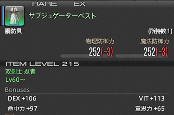 ffxiv_20160616_192744