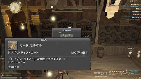 ffxiv_20150227_191716