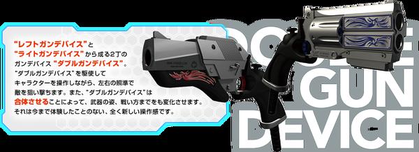 gun_img_01