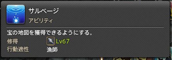 ffxiv_20170704_010130