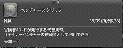 ffxiv_20151025_140800