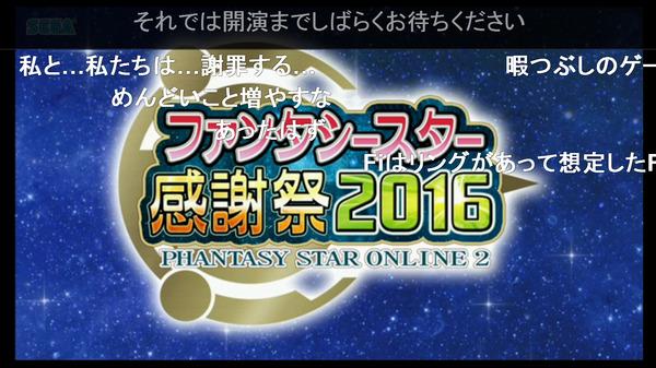 bandicam 2016-03-21 11-57-44-865