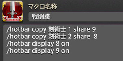 ffxiv_20170610_210613