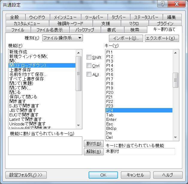sakura-keys