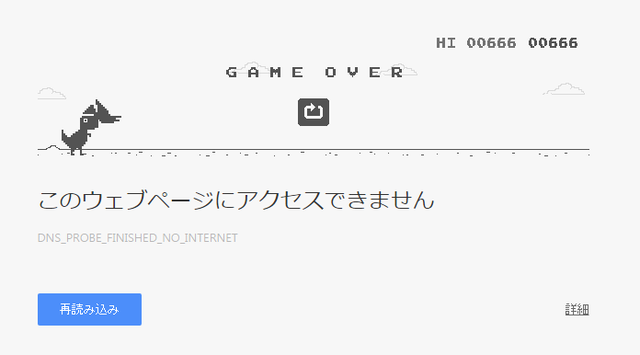 chrome-game-over