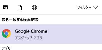 win-search-desktop-app